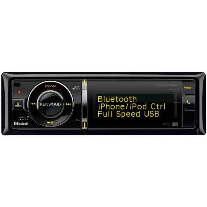 Kenwood Car Stereo Kdc Bt92sd