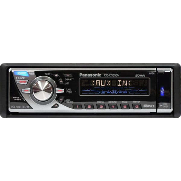 car speakers car stereos radios and car audio centre