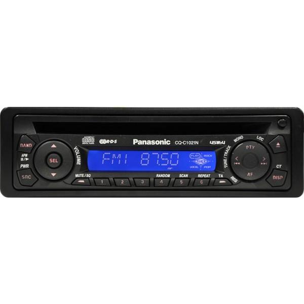 Car Radios - Panasonic CQ-C1305W MP3 Front Loader CD ...  |Panasonic Truck Radio A5198