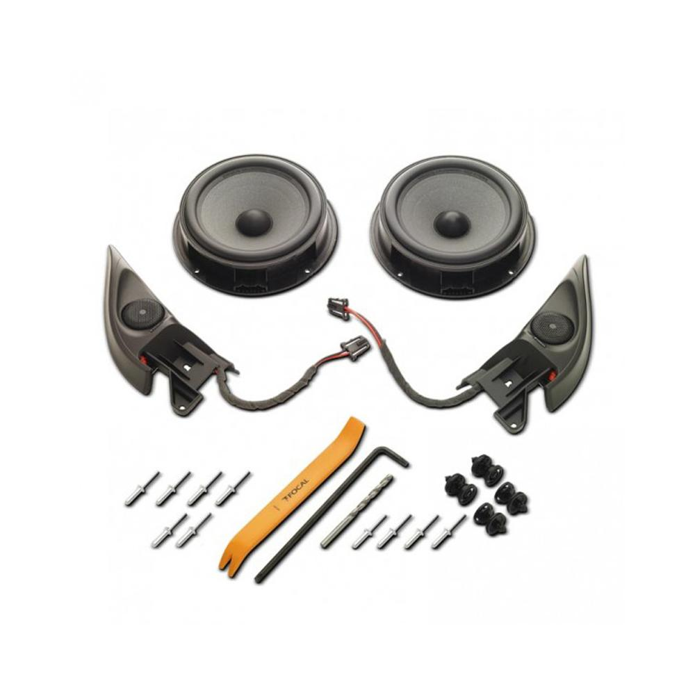 Car Specific Upgrades Focal IFVW Golf6