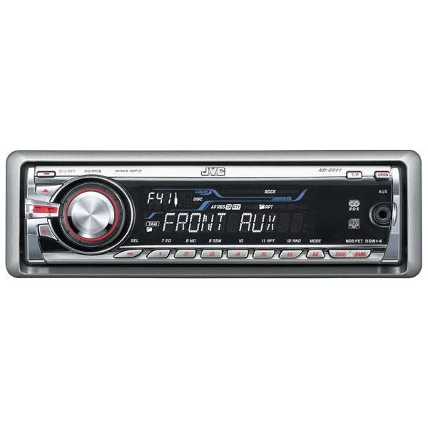 Car radio with aux input best buy