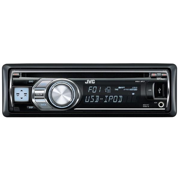 jvc kd r601 cd mp3 wma car stereo ipod ready aux in kd r601 rh caraudiocentre co uk JVC Car Stereo ManualDownload JVC Car Stereo Wiring Diagram