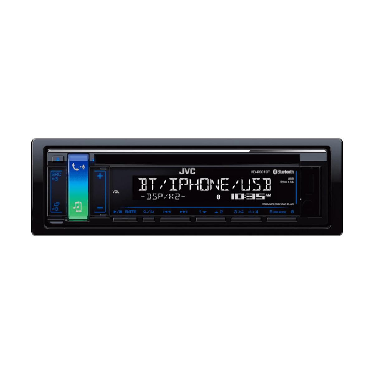 jvc kd r881bt cd receiver with bluetooth and front usb aux. Black Bedroom Furniture Sets. Home Design Ideas