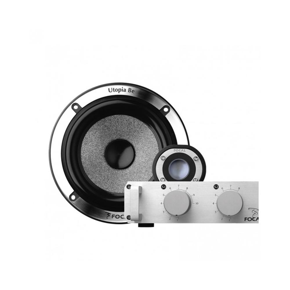 Elite Utopia Be Kit N5 2 Way Active High End Speaker System